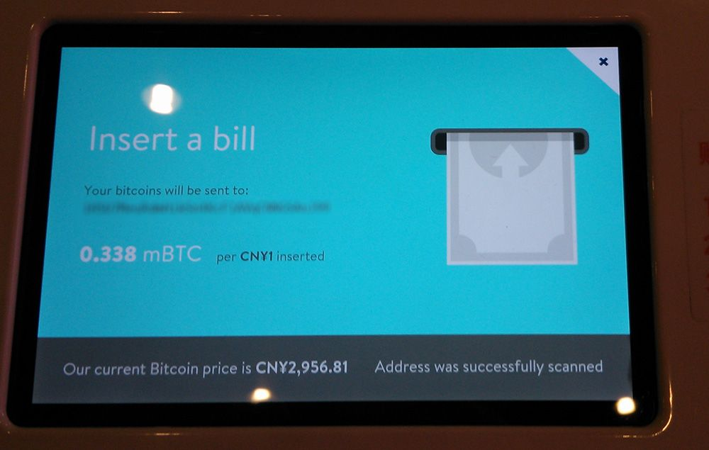 Insert a Bill into Chinese bitcoin ATM