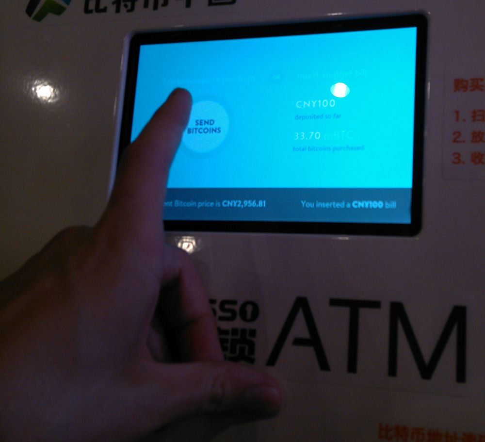 Send bitcoin with Chinese bitcoin ATM