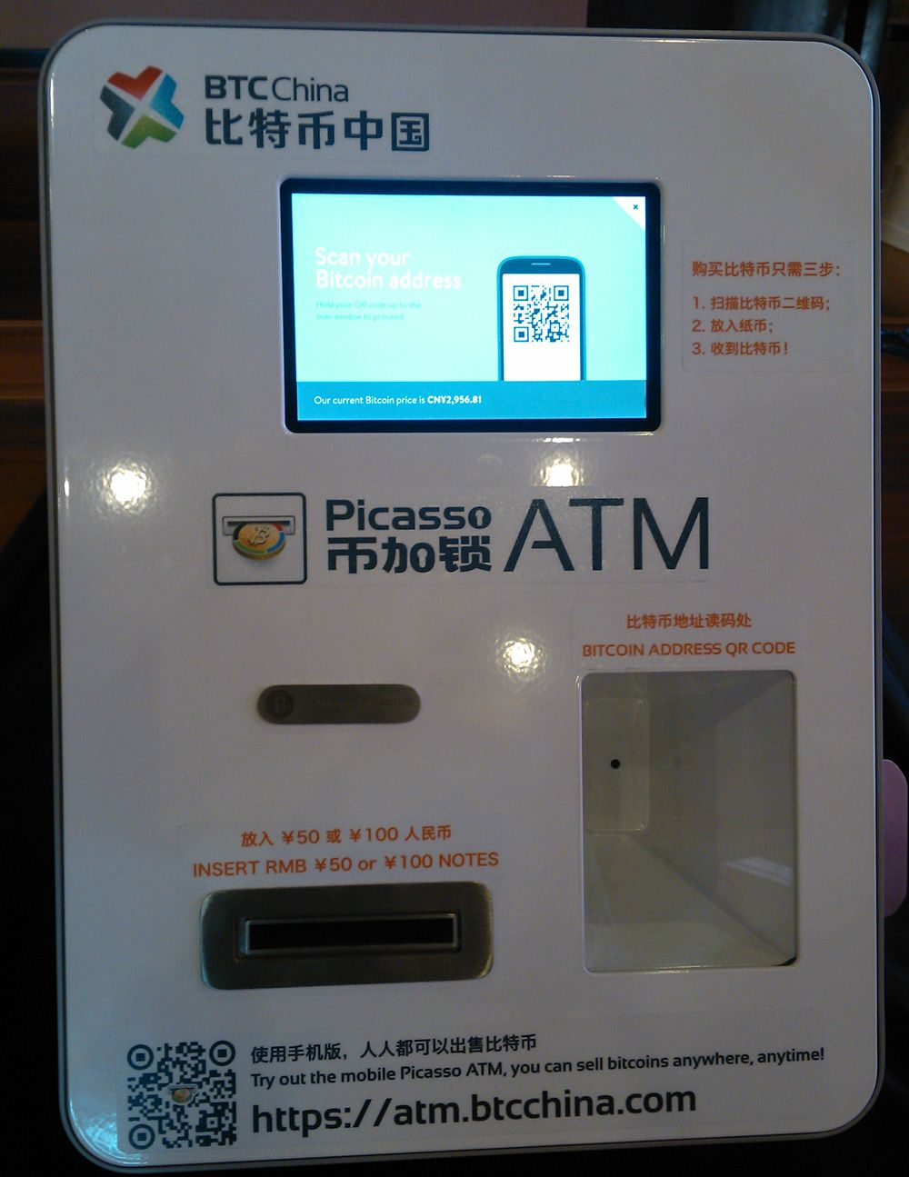 Scan QR code on Chinese bitcoin ATM