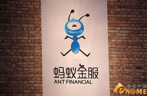 20150527 ant financial mybank kapronasia
