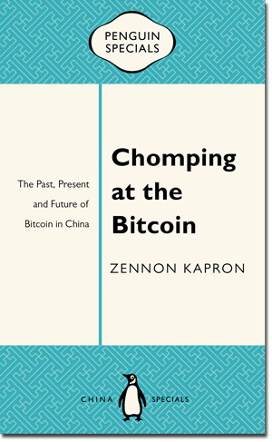 Chomping-at-the-Bitcoin