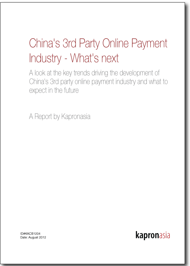 China's 3rd Party Online Payment Industry