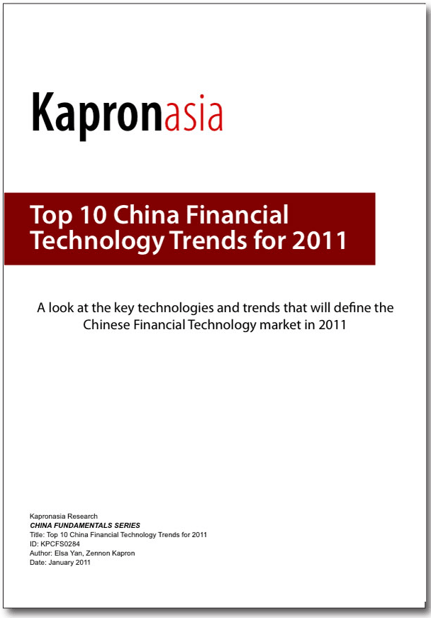 Top 10 China Financial Technology Trends 2011
