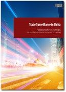 201709_TradeSurveillanceinChina-AddressingNewChallenges_Cover