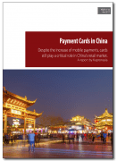 201711_PaymentCardsinChina_Cover