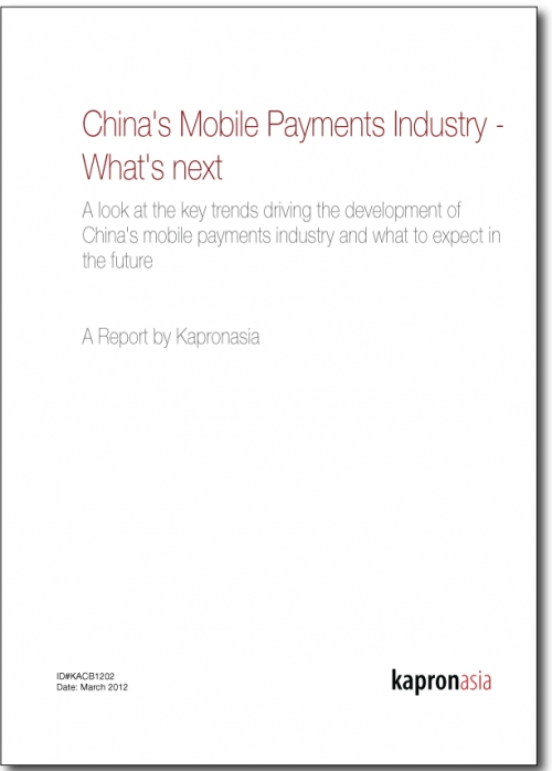China's Mobile Payments Industry - What's Next