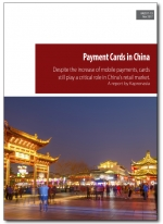 Payment Cards in China 2017