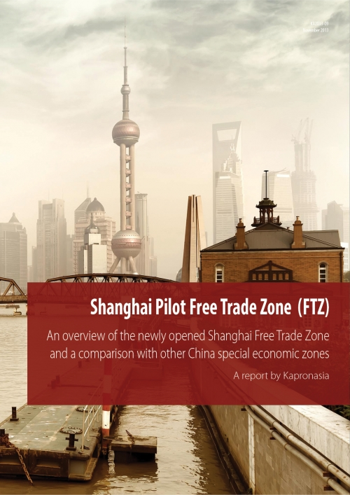 The Shanghai Pilot Free Trade Zone