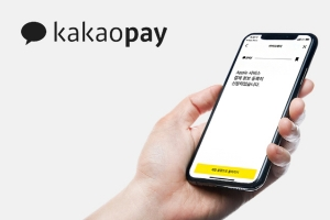 Kakao Pay prepares for IPO in 2021