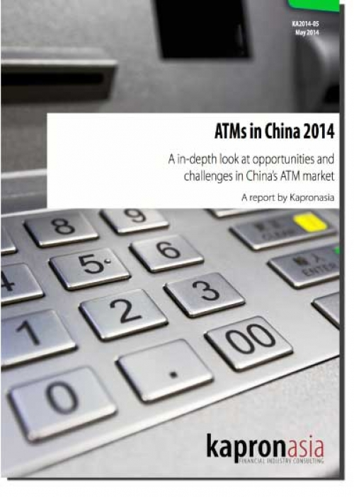 ATMs in China 2014