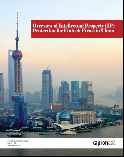 Overview of Intellectual Property (IP) Protection for Fintech Firms in China