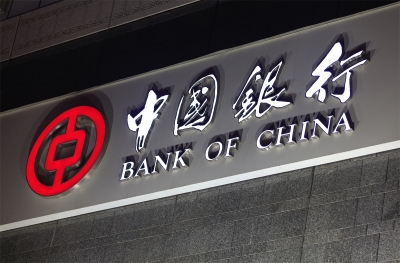 Chinese banks dole out record $2.4 trillion in loans in 2018