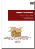 2017 Consumer Finance in China