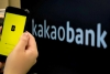 Kakao Bank set for a blockbuster year