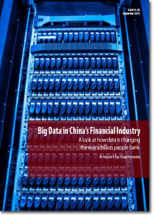 Big Data in China's Financial Industry