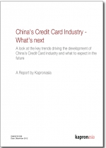 China's Credit Card Industry - What's Next