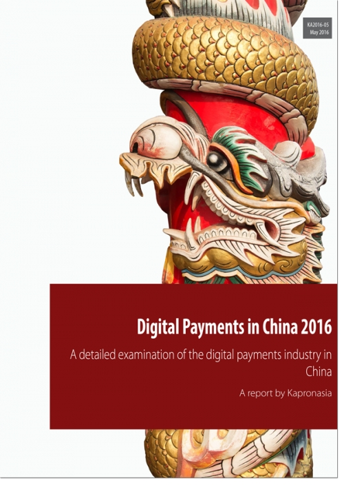 Digital Payments in China 2016