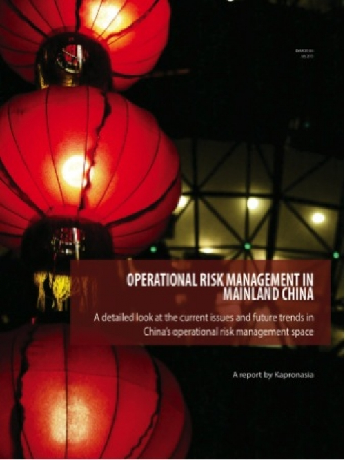 Operational Risk Management in China's Banking Industry