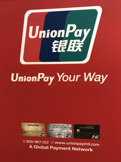 UnionPay steps up European expansion