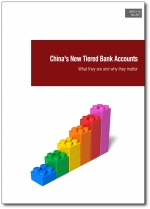 China's New Tiered Bank Accounts and their Impact