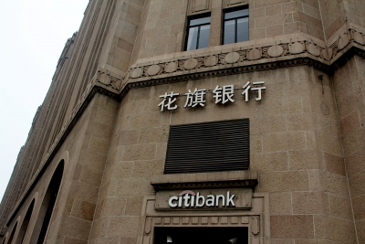Foreign banks' elusive China dream