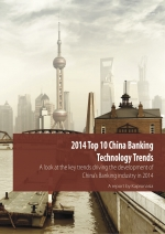 Top 10 China Banking Technology Trends 2014