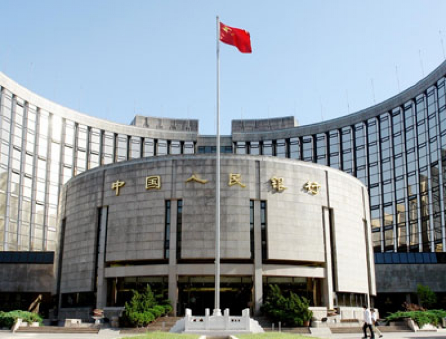 What the Chinese government notice means for Bitcoin