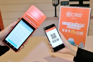 Jkopay aims to build a digital banking ecosystem for Taiwan