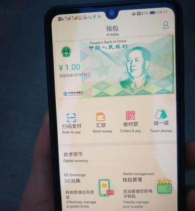 China's central bank digital currency DCEP pilot launches