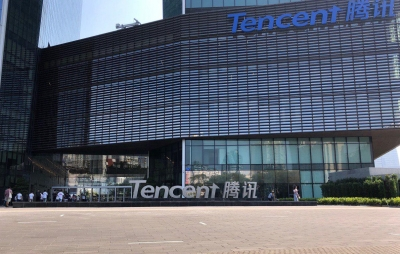 Why did Tencent invest in Australia's Afterpay?