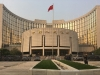 What's ailing the Chinese banking system?
