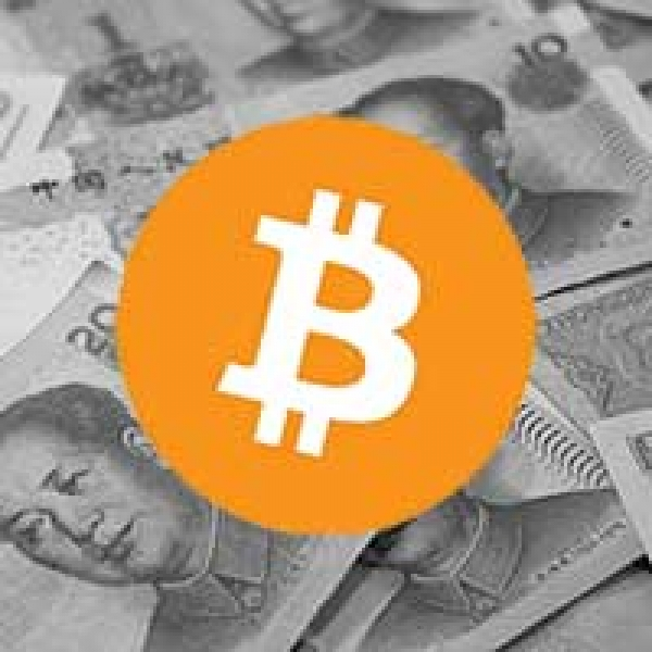 Webinar - Bitcoin in China - Chomping at the Bit