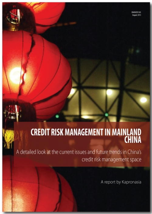 Credit Risk Management in China's Banking Industry