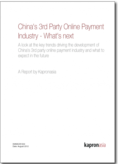 China's 3rd Party Online Payment Industry - What's Next