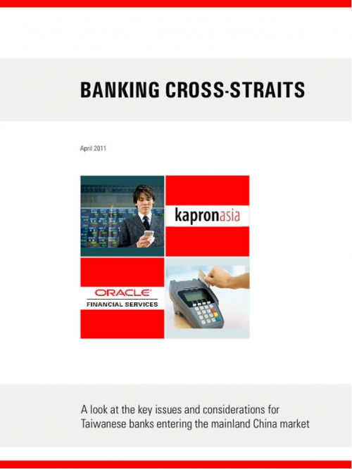 Opportunities for Taiwanese Banks in Mainland China