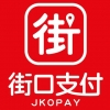 Taiwan's homegrown JKoPay surges in island's mobile payments market