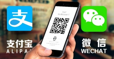 Why are Alipay and WeChat Pay facing a possible antitrust investigation?