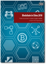 Blockchain in China 2018