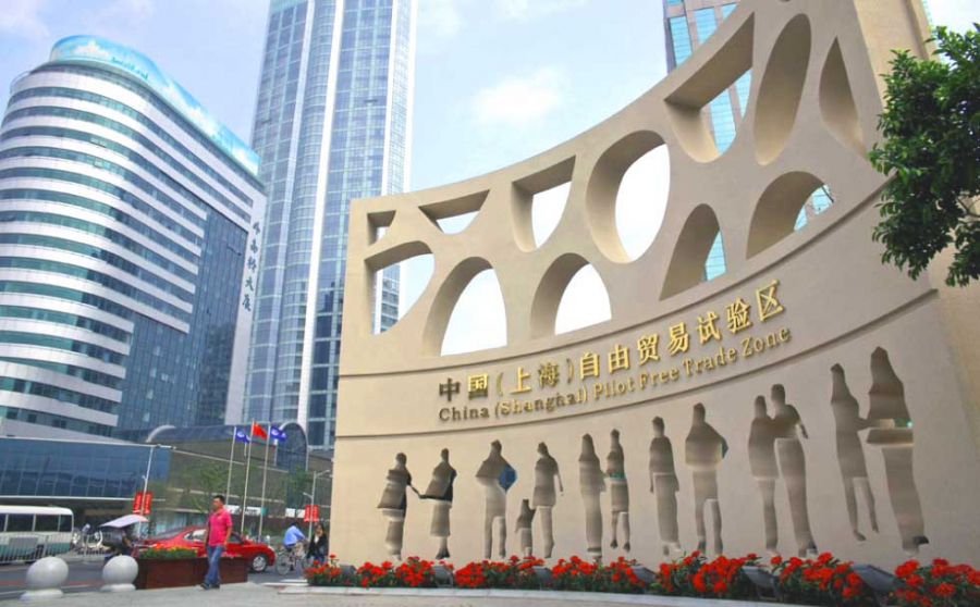 An update on Shanghai FTZ Financial Reform
