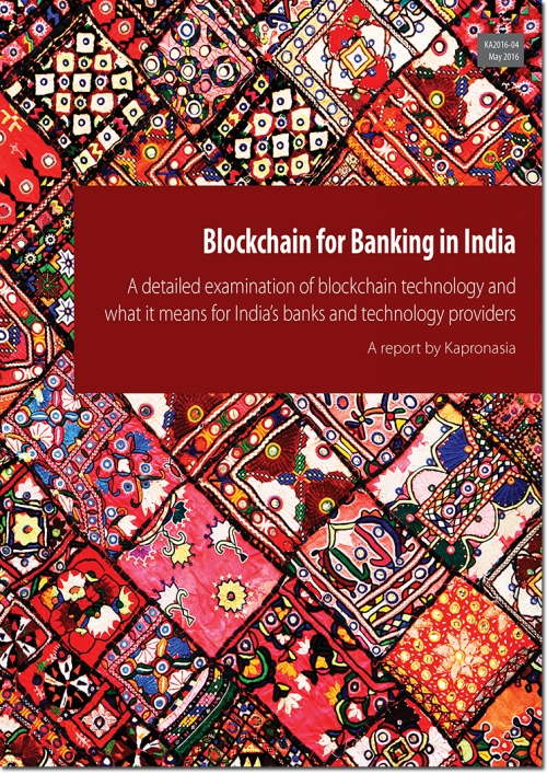 Blockchain for Banking in India