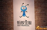 Alibaba's internet bank MyBank joins the online banking battle