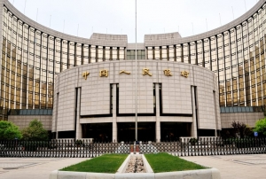 Digital yuan initiative puts pressure on U.S. to up its virtual currency game
